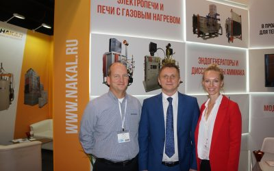 Moscow Heat Treatment Show